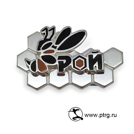 Корпоративные значки с логотипом ООО РАЙ