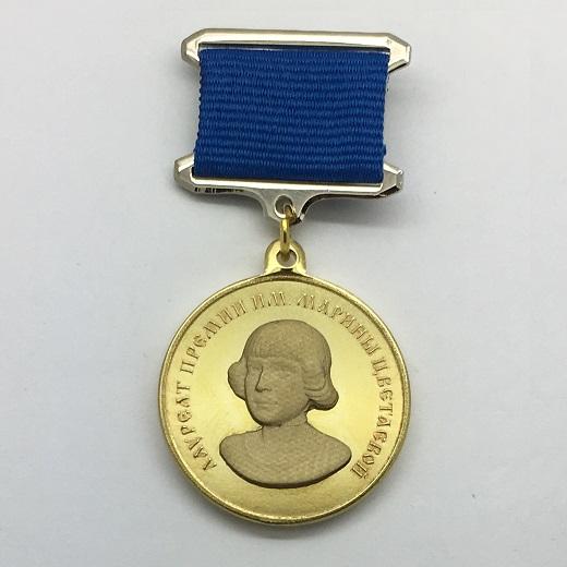 Лауреат премии имени Марины Цветаевой