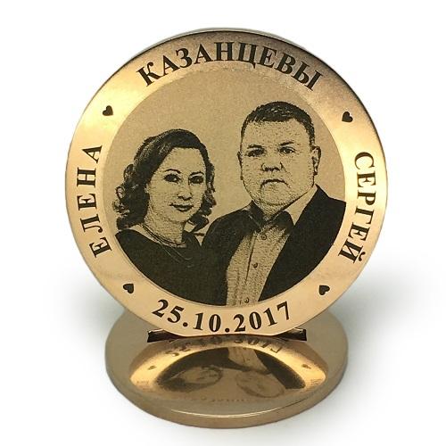 Свадебная медаль Ситцевая свадьба.