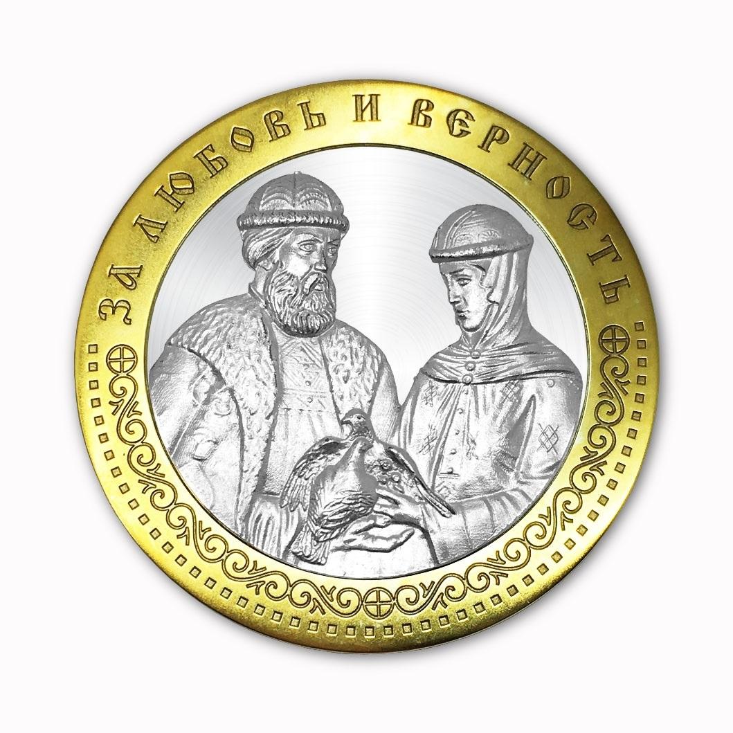 Медали на годовщину свадьбы с иконой