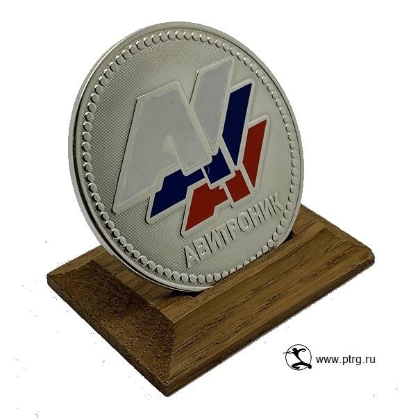 Юбилейная медаль компании ЗАО АВИТРОНИК